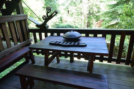 Studio Hideway in the Redwoods