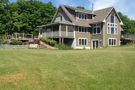 Cornell Graduation Home Rental - Ithaca - Casa