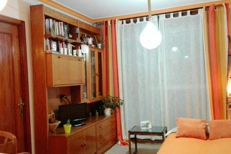 Acogedor apartamento Vigo  (garaje) - Vigo - Apartamento
