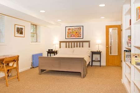 Private Guest Suite in Takoma Park