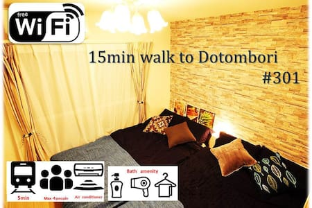 #301 *15min walk to Dotombori. - Apartment