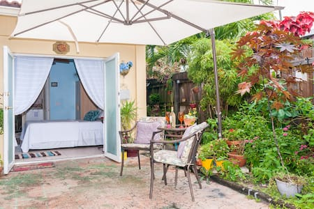 STUDIO N GARDEN HEART WILTON MANORs - Apartment