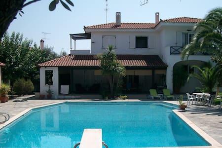 Len Luxury Villa (300 m²) - Villa