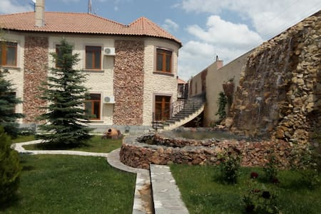 Villa Yerevan - Villa