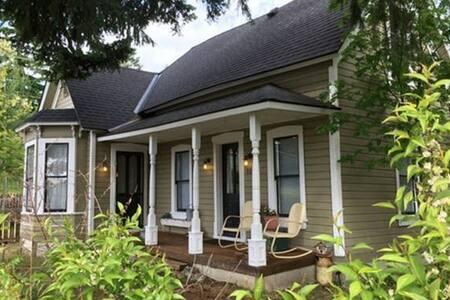 Roslyn Lilac Room - Haus