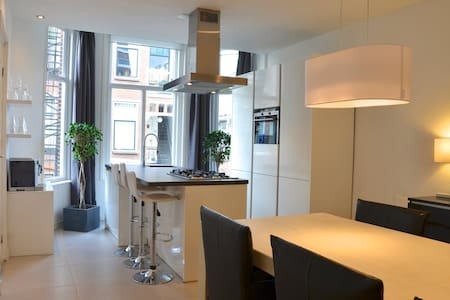 Luxe apartment near beach & city - Den Haag - Apartemen