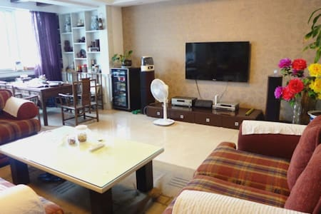 Your Cozy Home in Xi'an