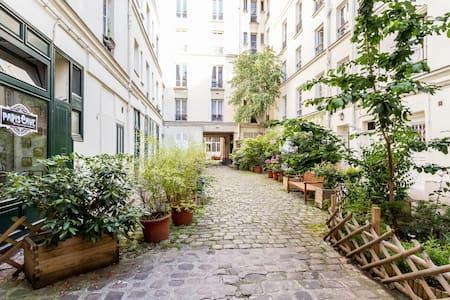 Foodies : Cosy 45sqm in Paris' Heart. - Paris - Apartment
