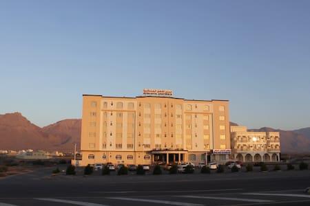NIZWA HOTEL APARTMENTS : Feel Good  - Apartment