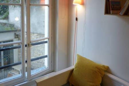 Petit Studio dans le centre - Paris - Apartment