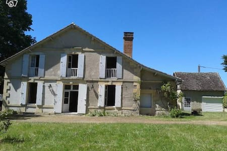 Family House near Bergerac airport  - House