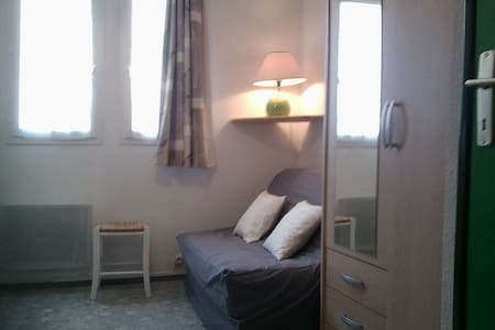 studio meublé et équipé - Apartamento