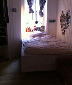 Lovely low budgetroom in nice area! - Oslo