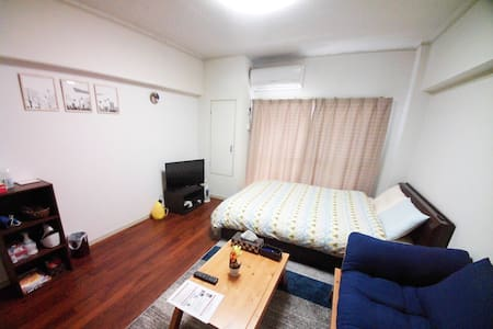 Close to Okayama Stn and Downtown!! - Lägenhet