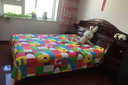 Cozy,comfortable & homey staying - 沈阳市 - Appartement