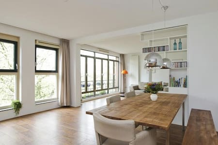 Large Apartment Near Metro - Rotterdam - Appartement