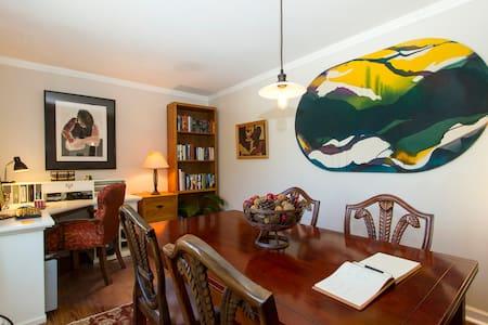 Private Suite Near Carmel Beach - 獨棟