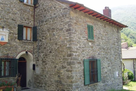 Il Ghiro di Brizzi Carlo Bed & Breakfast - Bed & Breakfast