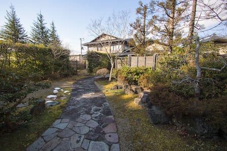 Tatami &Tea ceremony experience! :) - Dům