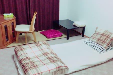 Peaceful Room Near Tokyo & Narita 柏 - Apartment