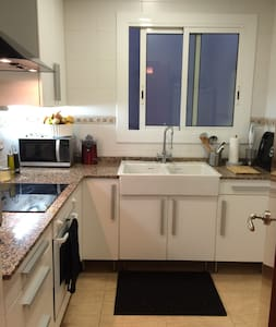 Excellent located and Cosy Room - Barcelona - Apartment