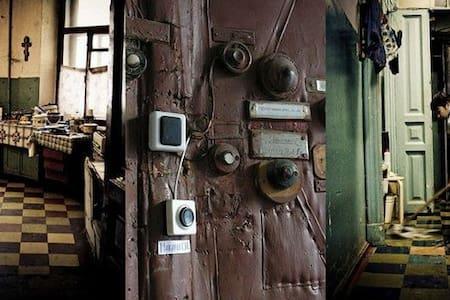 Квартира с ремонтом СССР - Daire