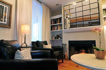 Andersonville - Perfect location! - Chicago - House
