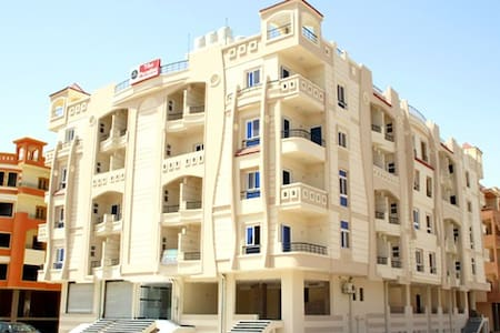 Apartament Tiba Paradise Hurghada