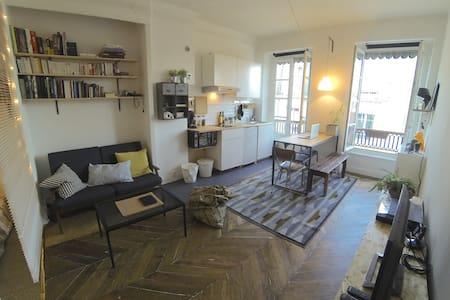 Beau 30m2 Lyon centre - Guillotière - Lyon - Apartment