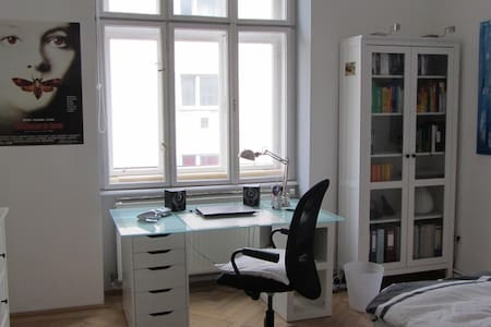 Bright ready-furnished student room - Wien - Apartment