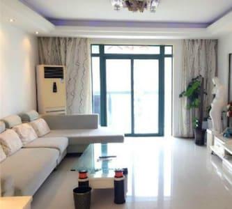 悠然自得 - Suzhou - Casa