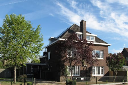 Large shared apt near Maastricht - Bunde