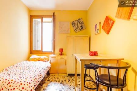 Camera singola centro storico - Vicenza - Appartement