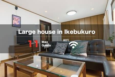 New30%OFF!! Huge and cozy private house.TW23 - Itabashi-ku - House
