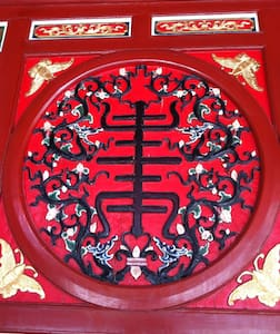 Cultural City of East Asia, 2014 - Quanzhou - Bed & Breakfast