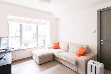 Amazing new SOHO 1BR by Escalator - Apartment