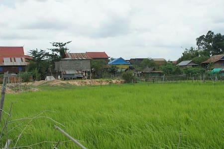 Siem Reap Homestay - Krong Siem Reap - Hus