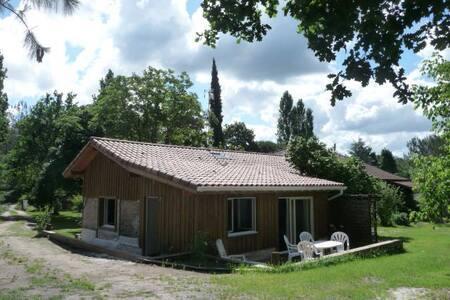 gite rose des 2 gites du piston - Saint-Paul-lès-Dax - Haus