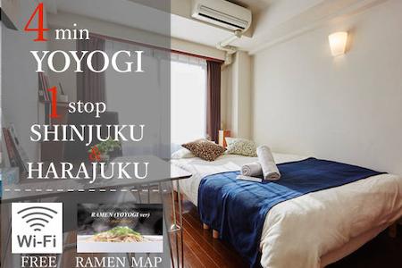 4MINS-ST|SHINJUKU|HARAJUKU|SHIBUYA| - Appartamento