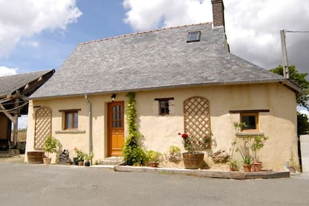 Le Cottage - Saint-Vincent-du-Lorouër