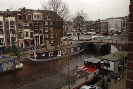 View on the Prinsengracht canal - Lakás