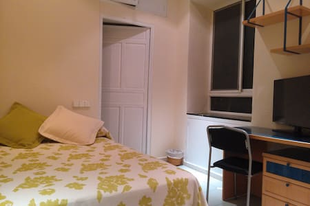 Very central , Reception 24h, Wifi  - Alicante - Bed & Breakfast