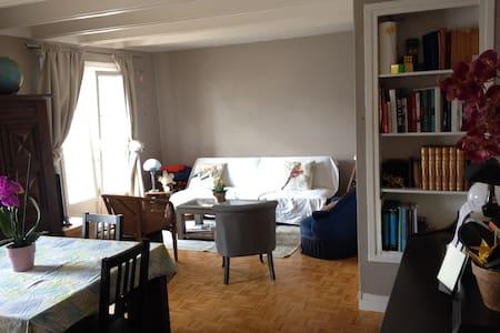 2 ou 4 prs, 1 ou 2 ch, à 30 mn des Champs-Elysées - Malakoff - Wohnung