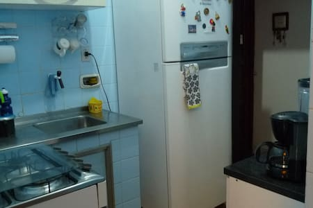 Rio Olympics Private room #3 - Rio de Janeiro - Apartment