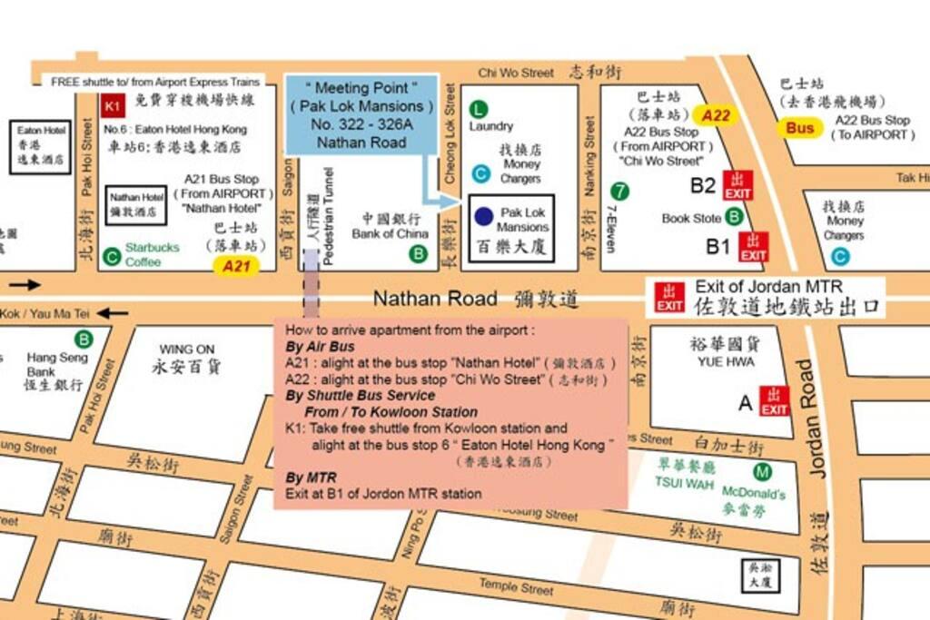 Tidy Big 30 sec to Jordan MTR Rm6