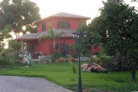 Charming house with huge garden - Pardes Hanna-Karkur