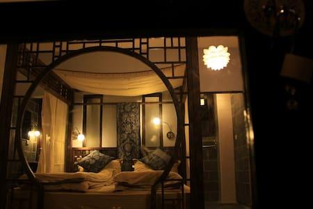 白沙自由岁月设计旅店 - Lijiang - Bed & Breakfast