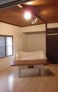 一軒家 シェアハウス ゲストハウス - Midori Ward Arimatsu-cho Okehazama, Nagoya - Hus