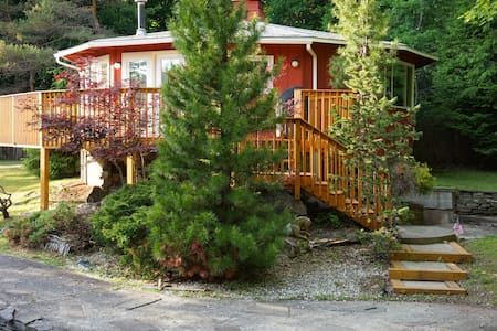 Cozy 2BR/2BA Close to Mtn & Town - Ev