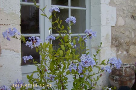 La Maison du Jardin - Verteillac - Huis